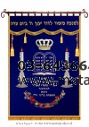 Shabes Candles & Tablets - Royal Blue w/ Gold