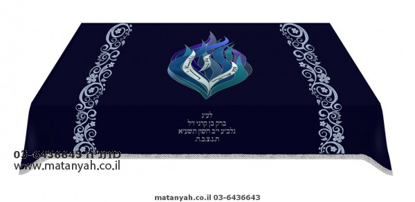 """Shema Yisrael"" modern w/ Decorative Flowers - Blue & Silver"