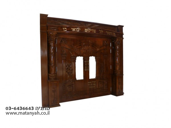Vilna Gate w/ Pillars Hand Carved Mahogany