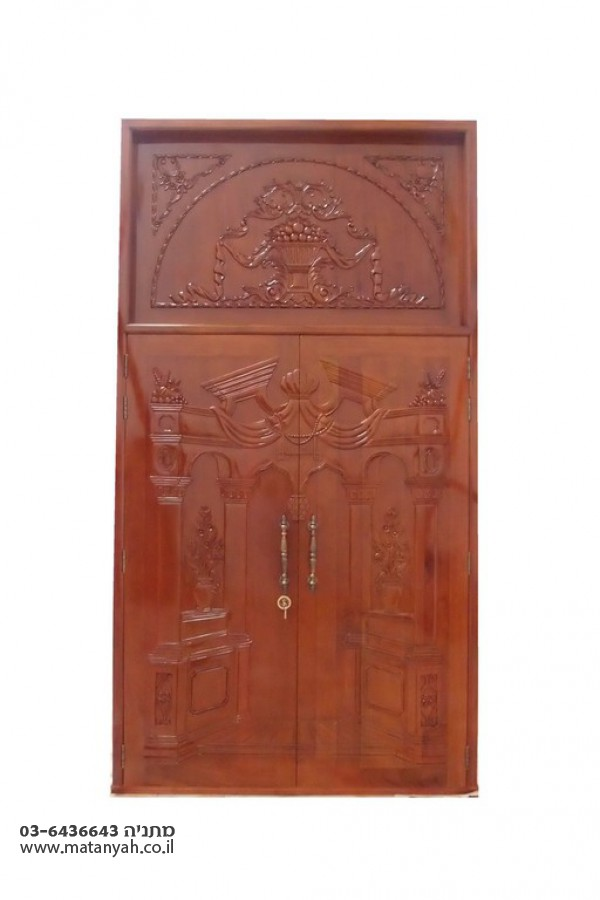 Vilna Gate w/ Upper Ornament Hand Carved Mahogany Aron Hakodesh