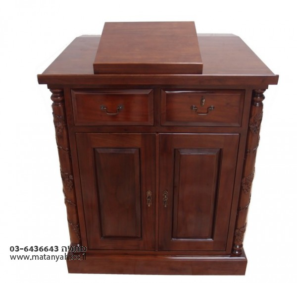 Hand Carved Classic Mahogany Wood Small Bimah w/ Stender