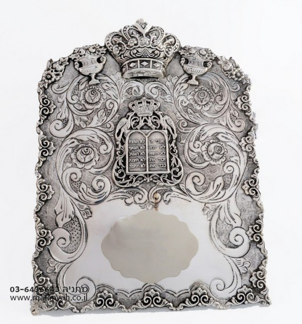 Silver Breastplate Intrticate Design with Jugs