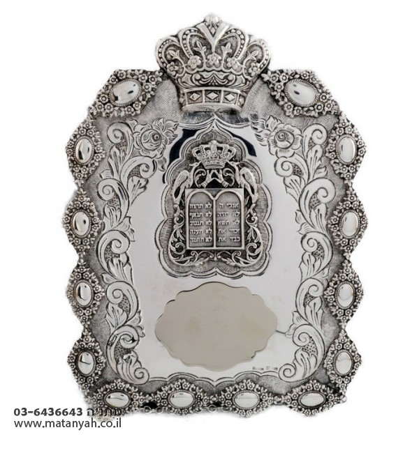 Rose Decorated Silver Breastplate