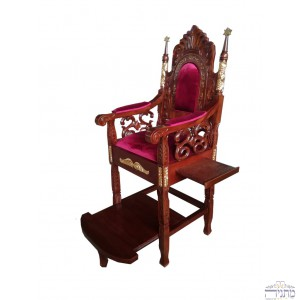 Elijah Chair Malchut - Gold plated