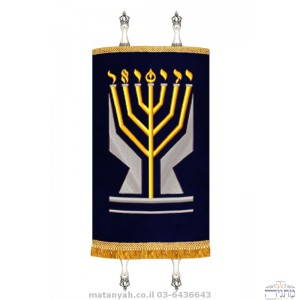 Shagal Menorah - Gold & Blue