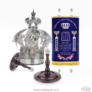 Bronze set - Sefer Torah accessories at a discounted price !