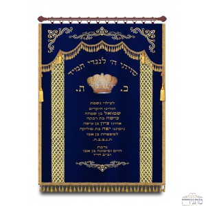 Torah Crown w/ Pillars Parochet - Gold