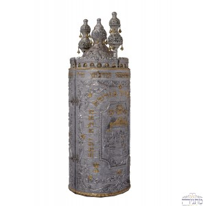 Temple & Verse - Silver & Gold Torah Case