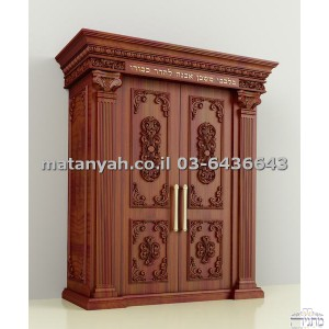 New Design Hand Carved Mahogany Wood Aron Hakodesh