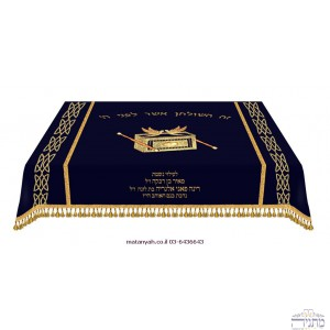The Holy Ark w/ Decorative line & Butterfly - Blue & Gold
