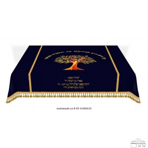 "Large ""Eitz Chayim"" w/ verse Decorative Line - Blue & Gold"
