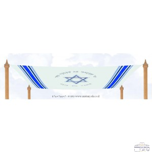 Chuppah - Verse & Star of David Special Tallit (Prayer shawl) design