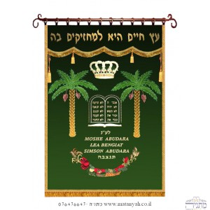 Palm Trees, Tablets & Crown Parochet - Green