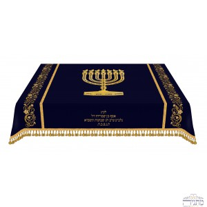 Gold Lamnatzeach Menorah w/ Decorative line & flowers - Blue & Gold
