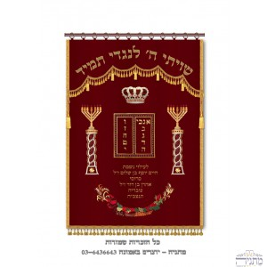 Chabad Menorah Columns & Tablets - Gold