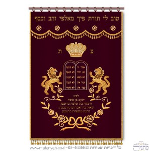 Tablets & Lions polin