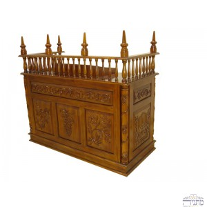 Hand Carved Mahogany Wood Bimah w/ Inclosure & Vine Ornaments