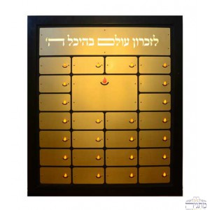 Classic Memorial Board - Wood - 24 Platelets