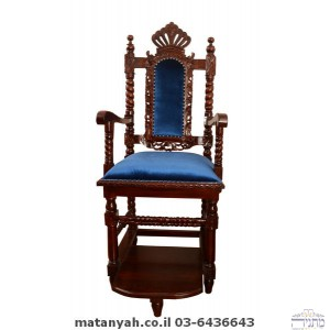 Hand Carved Eliyahu Hanavi Chair