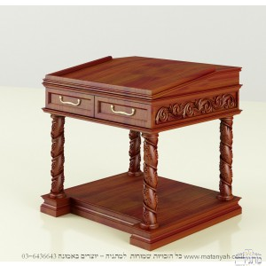 Hand Carved Grape Pillars Mahogany Wood Bimah