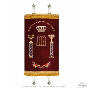 Round Menorahs & Tablets - Gold