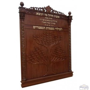 Huge Memorial Board hand craved mahogany wood