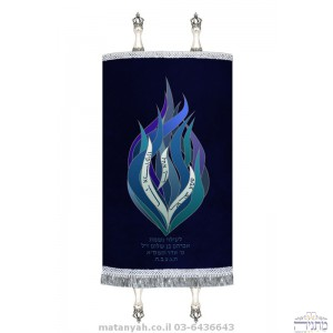"""Shema"" as Flame Modern Torah mantel"