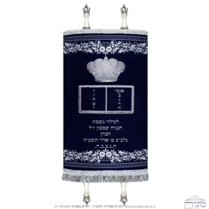 Tablets and Crown Border - Blue & Silver