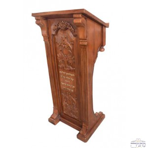 Prayer Podium amazing hand carves