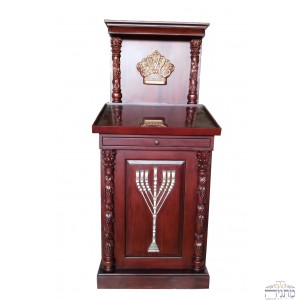 "Prayer Podium - ""Keter Yesuah"""