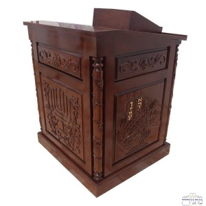 Hand Carved Dark Mahogany Wood Small Bimah w/ Ornaments & Stender