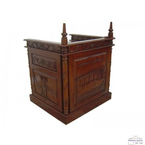Hand Carved Dark Mahogany Wood Small Bimah w/ Ornaments