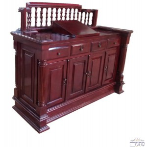 Hand Carved Dark Mahogany Wood Bimah w/ Stender, Inclosure & Library