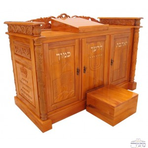 Hand Carved Light Mahogany Wood Bimah w/ Stender & Step