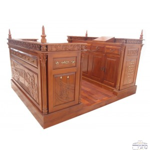 Hand Carved Light Mahogany Wood Bimah w/ Floor & Library