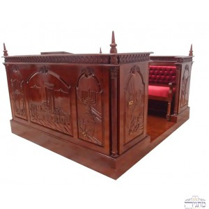 Hand Carved Dark Mahogany Wood Bimah w/ Benches & Library