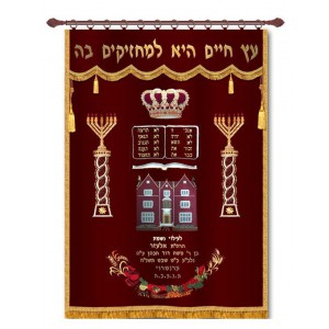 Chabad 770 Tablest w/ Kaporet - Bordeaux & Gold
