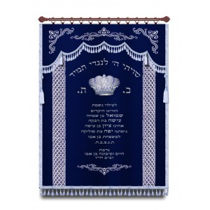 Torah Crown w/ Pillars Parochet - Silver