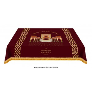 3D Temple Decorative Butterfly - Bordeaux & Gold