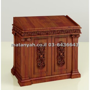 Luxury Hand Carved Ashkenazi Mahogany Wood Bimah