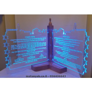 Blessings of the Torah new LED design
