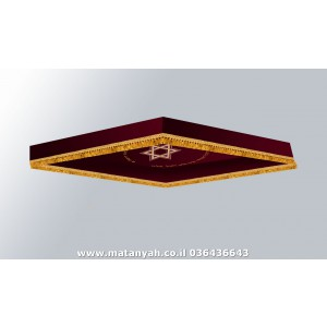 "Chuppah - ""Od Yishoma"" - Magen David - Bordeaux & Gold ON SALE !"