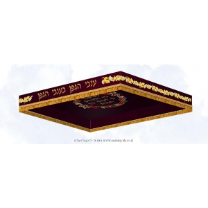 Ornate Chuppah - Anvi Hagefen - Bordeaux & Gold