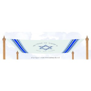 Chuppah - Tallit (Prayer shawl) design