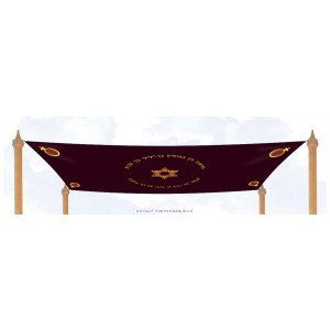 Open Chuppah - Star of David & Pomegranate design