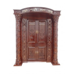 Round Menorah w/ Pillars & 12 Tribes Deep Carved Mahogany Aron Hakodesh
