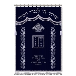 Tablets with Crown Decorative - Blue & Silver