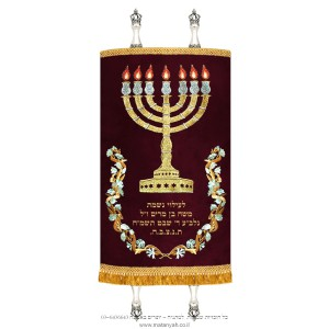 Round Menorah - Bordeaux & Gold