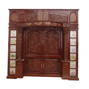 Jerusalem w/ Pillars Hand Carved Mahogany Aron Hakodesh w/ 12 Tribes Stained Glass