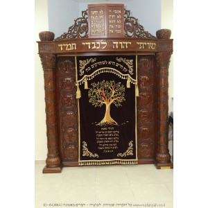 Aron HaKodesh w/ Tablets & Menorah